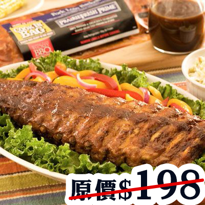 U.S. Natural Pork Back ribs (BBQ)