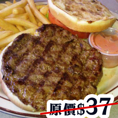 Cheese Wagyu Beef Burger Patties