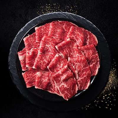 SRF Wagyu Beef Sliced (Gold)