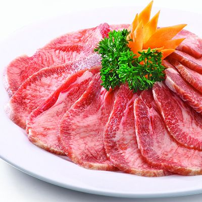 Brazil OX Tongue Sliced