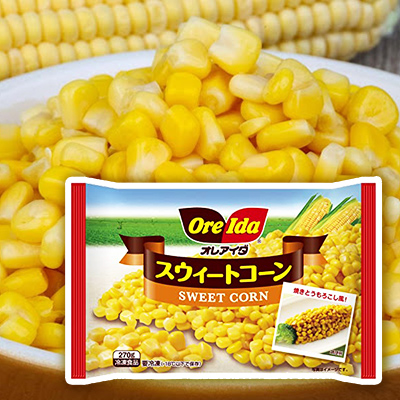 *Festival Offer* Oreida Sweet Corn