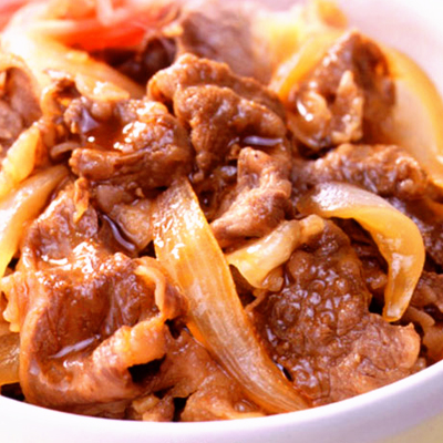 *JAN Offer* Japan Gyudon x 2 pcs