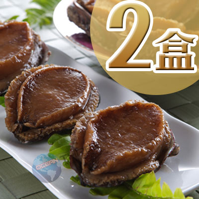 *MAY Delivery* Japanese Style Abalone