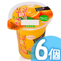 6pcs Orange Collagen Pudding