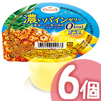 6pcs 0 kcal Pineapple Jelly