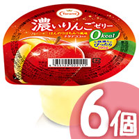 6pcs 0 kcal Apple Jelly