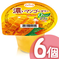 6pcs 0 kcal Mango Jelly