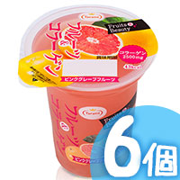 6pcs Grapefruit Collagen Pudding