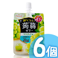 6pcs Muscat Konjac Jelly