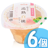 6pcs White Peach Jelly