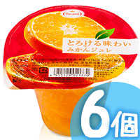 6pcs Orange Jelly