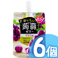 6pcs Grapes Konjac Jelly