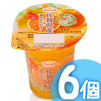 6pcs Mandarin Orange Jelly