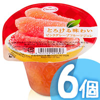 6pcs Grapefruit Jelly