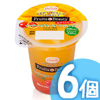 6pcs Blood Orange Mango Pudding