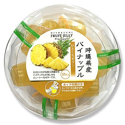 Pineapple Jelly Mini Cups