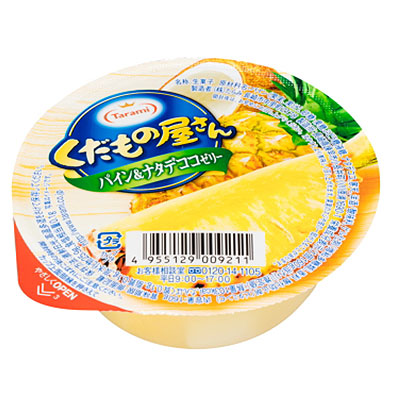 Pineapple Coconuts Jelly