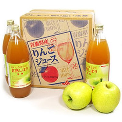 Orin Apple Juice