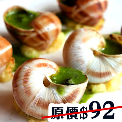 French Burgundy Snails (12pcs)