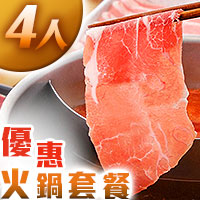 Special Offer Hot Pot Set for 4 PPL