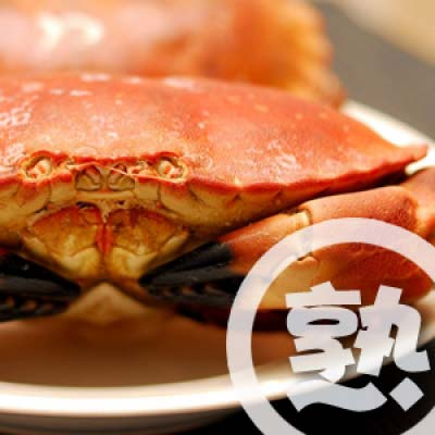 Frozen Edible Crab (Cooked)