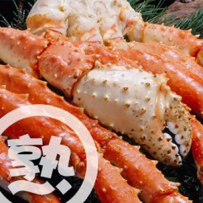 Russia King Crab Leg